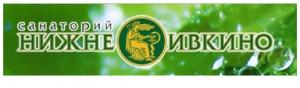 Санаторий Нижне-Ивкино